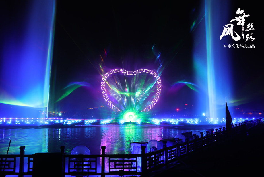 Yinchuan, Phoenix Dance Along the Silk Road
