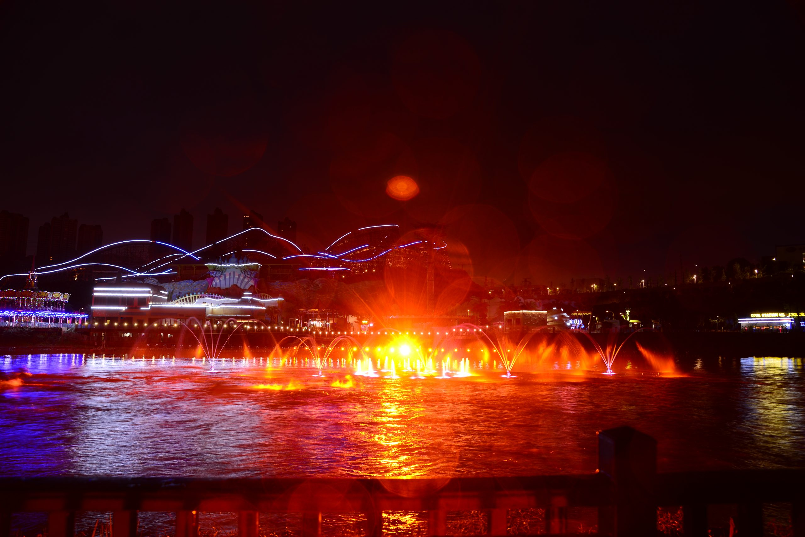 Chongqing, HVE music festival